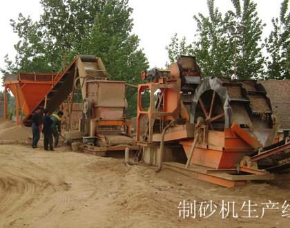 江苏制砂机工作现场